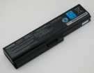 PA3817U-1BRS batteries | genuine TOSHIBA PA3817U-1BRS laptop battery in singapore